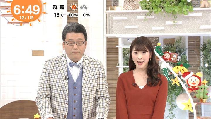 2017年12月01日三上真奈の画像09枚目