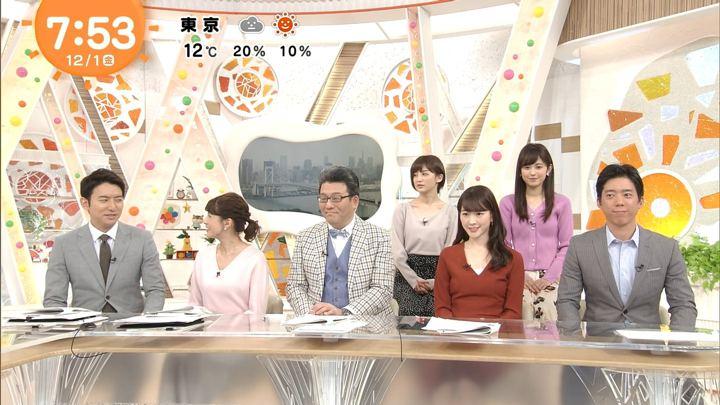 2017年12月01日三上真奈の画像11枚目
