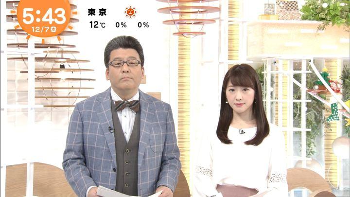 2017年12月07日三上真奈の画像01枚目