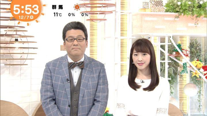 2017年12月07日三上真奈の画像02枚目