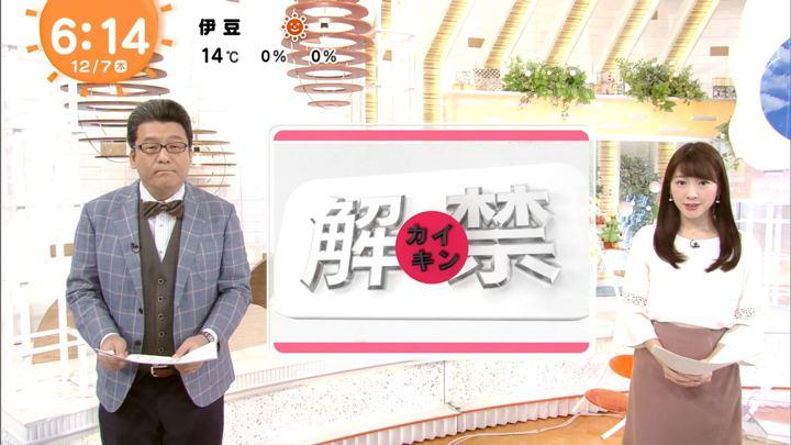 2017年12月07日三上真奈の画像03枚目