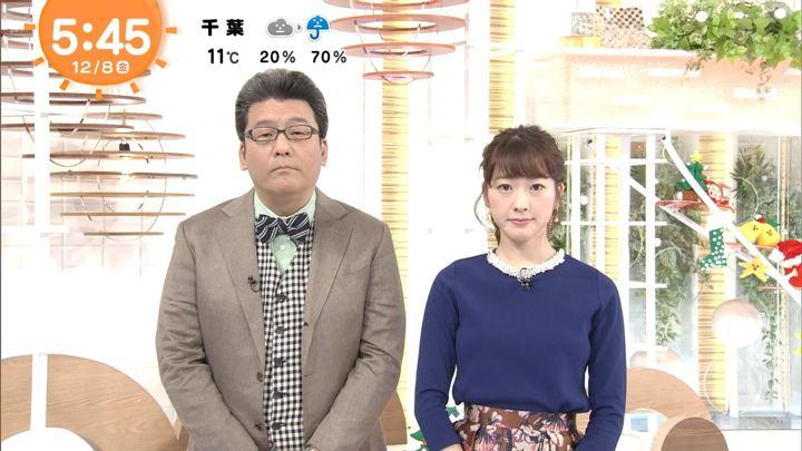 2017年12月08日三上真奈の画像01枚目