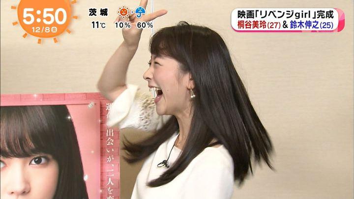 2017年12月08日三上真奈の画像11枚目