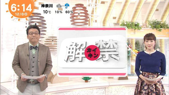 2017年12月08日三上真奈の画像13枚目