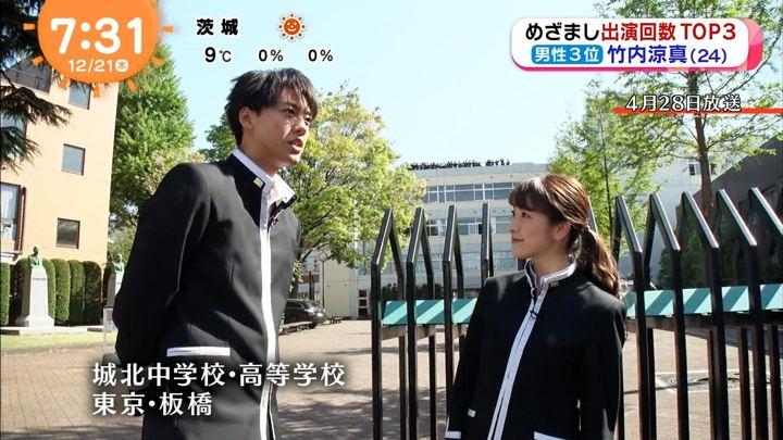 2017年12月21日三上真奈の画像12枚目
