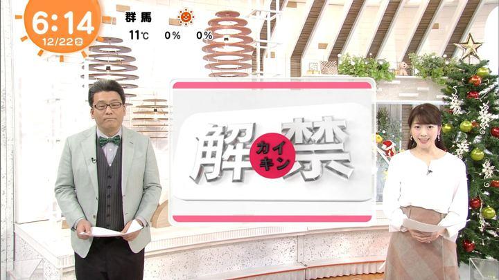 2017年12月22日三上真奈の画像05枚目