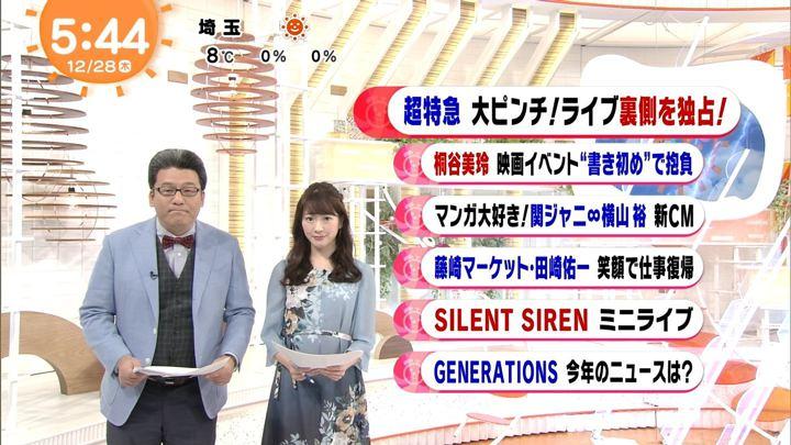 2017年12月28日三上真奈の画像02枚目