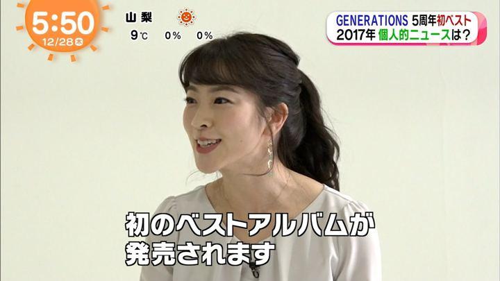 2017年12月28日三上真奈の画像04枚目