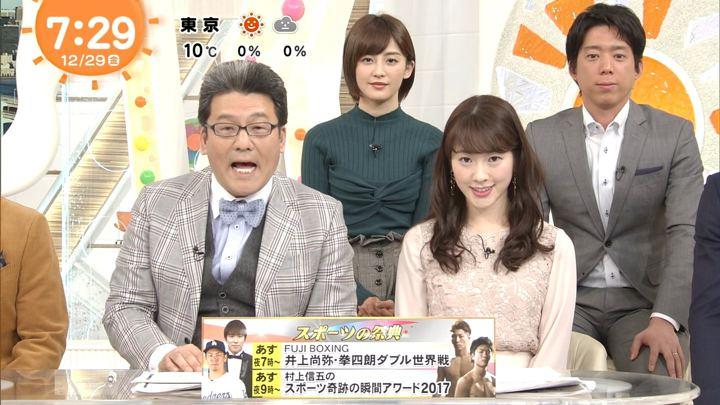 2017年12月29日三上真奈の画像09枚目