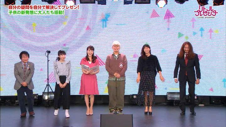 2017年12月29日三上真奈の画像11枚目