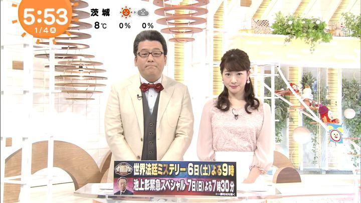 2018年01月04日三上真奈の画像03枚目