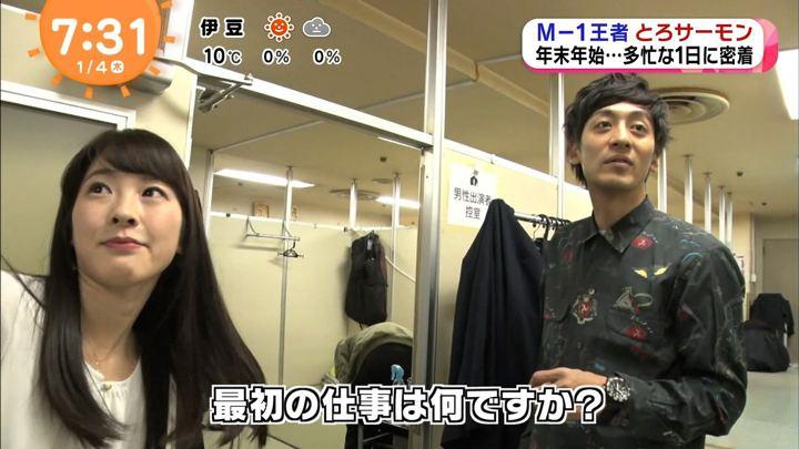 2018年01月04日三上真奈の画像07枚目