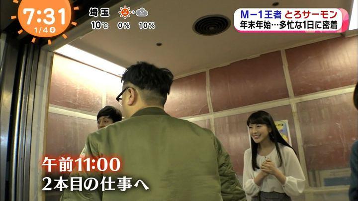 2018年01月04日三上真奈の画像08枚目
