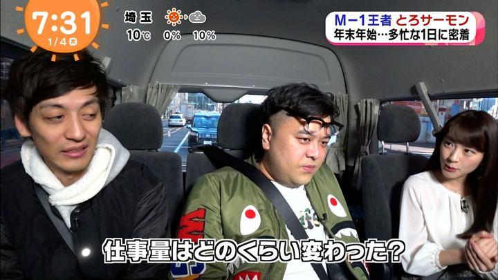 2018年01月04日三上真奈の画像09枚目