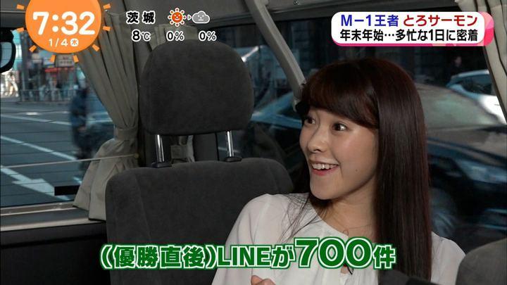 2018年01月04日三上真奈の画像10枚目