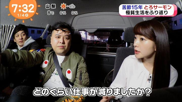 2018年01月04日三上真奈の画像11枚目