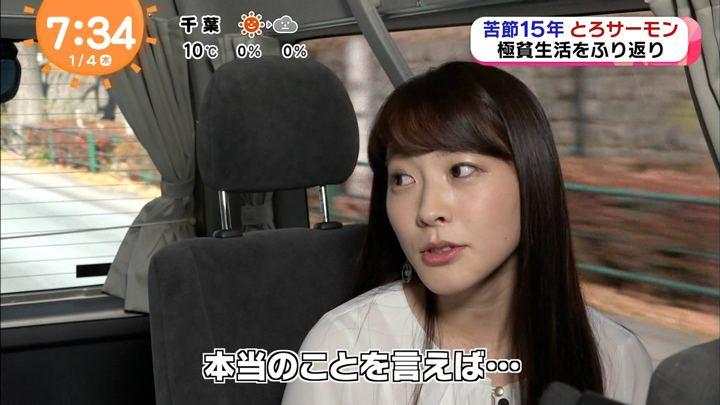 2018年01月04日三上真奈の画像12枚目