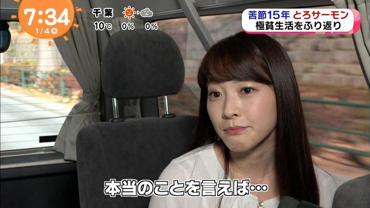 2018年01月04日三上真奈の画像14枚目