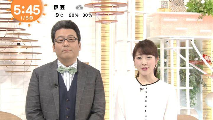 2018年01月05日三上真奈の画像01枚目