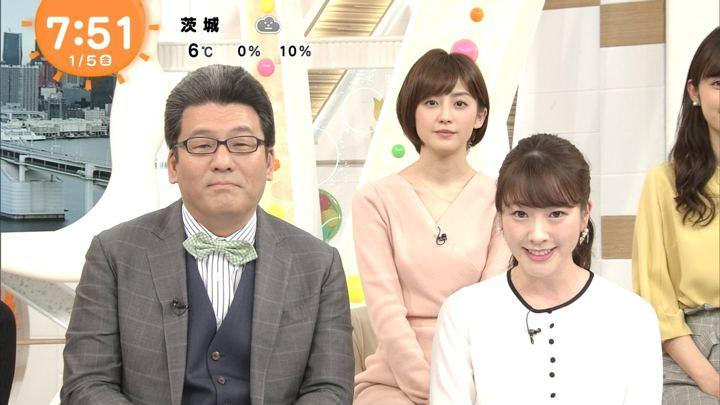 2018年01月05日三上真奈の画像08枚目