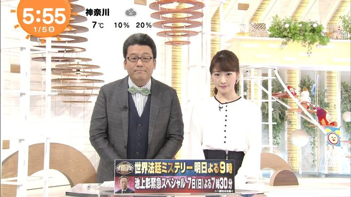 2018年01月05日三上真奈の画像09枚目