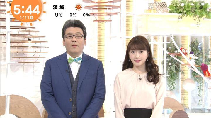 2018年01月11日三上真奈の画像01枚目
