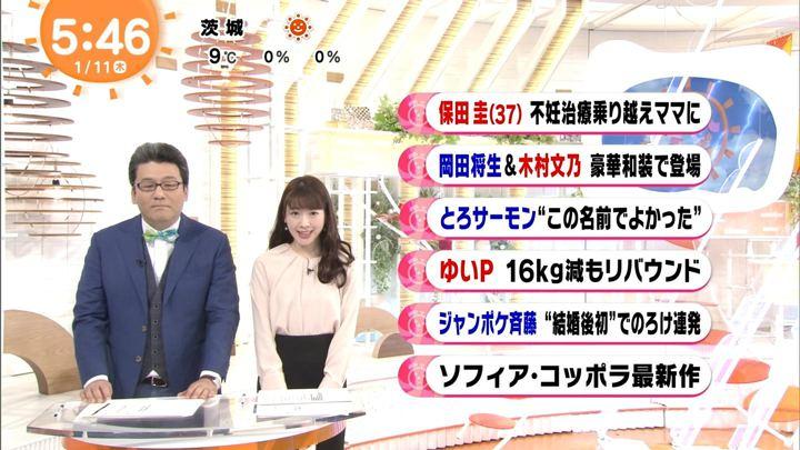 2018年01月11日三上真奈の画像02枚目