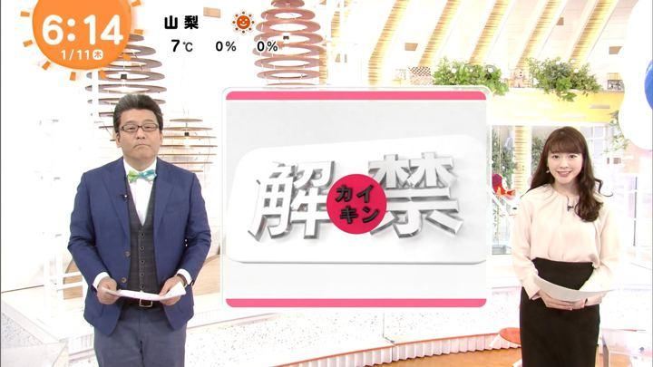 2018年01月11日三上真奈の画像04枚目