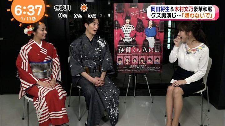 2018年01月11日三上真奈の画像08枚目