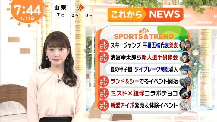 2018年01月11日三上真奈の画像13枚目