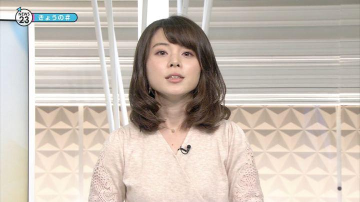 2017年10月16日皆川玲奈の画像13枚目