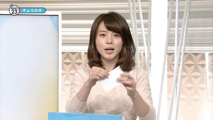 2017年10月16日皆川玲奈の画像14枚目