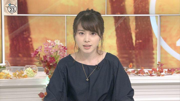 2017年10月19日皆川玲奈の画像13枚目