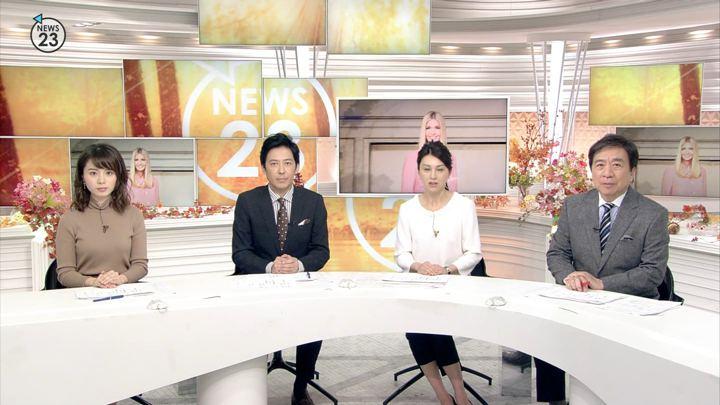 2017年11月03日皆川玲奈の画像01枚目