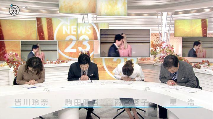 2017年11月03日皆川玲奈の画像02枚目