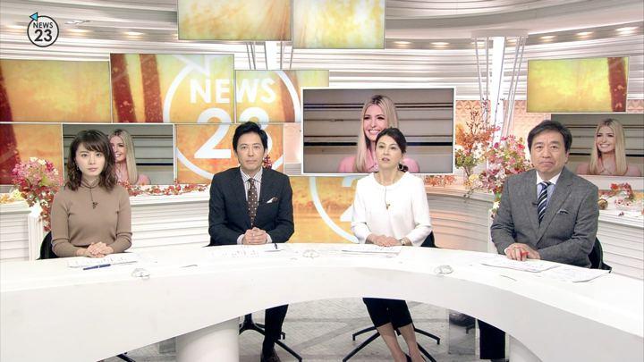 2017年11月03日皆川玲奈の画像03枚目