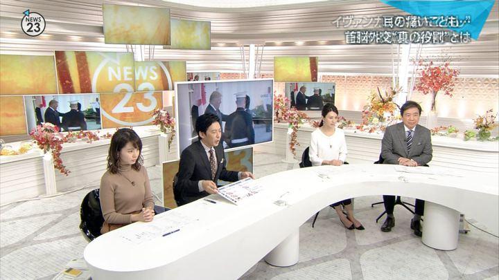 2017年11月03日皆川玲奈の画像04枚目