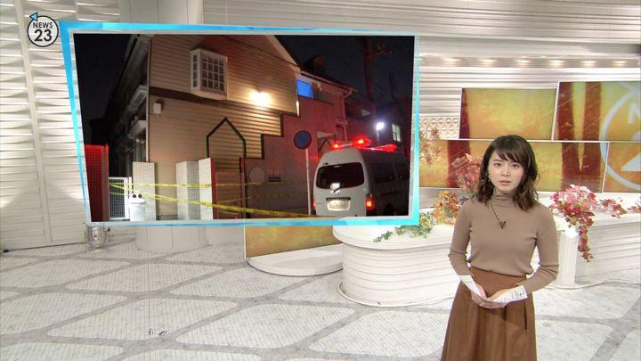 2017年11月03日皆川玲奈の画像05枚目