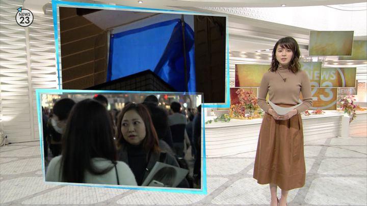 2017年11月03日皆川玲奈の画像06枚目