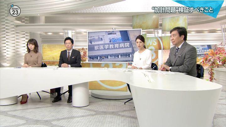 2017年11月03日皆川玲奈の画像07枚目