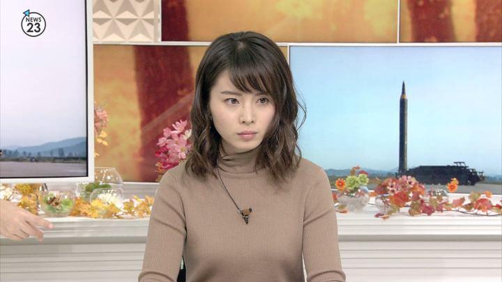 2017年11月03日皆川玲奈の画像11枚目