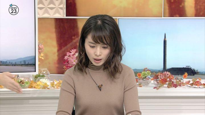 2017年11月03日皆川玲奈の画像12枚目