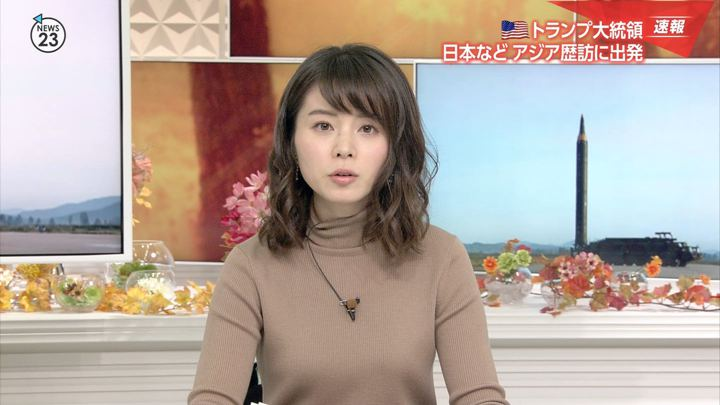 2017年11月03日皆川玲奈の画像14枚目