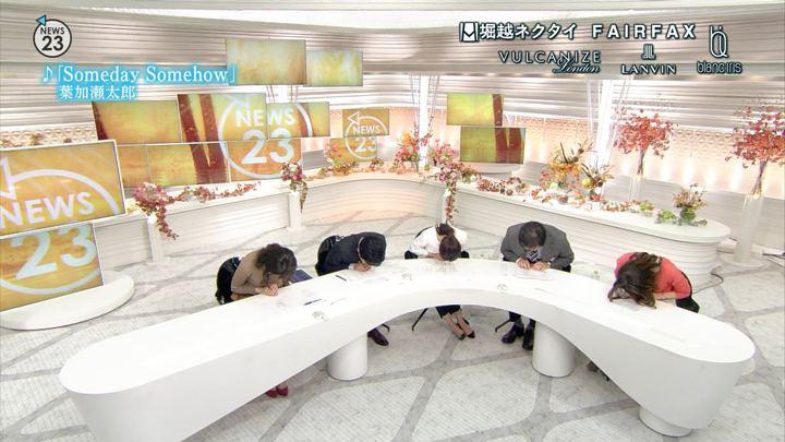 2017年11月03日皆川玲奈の画像16枚目