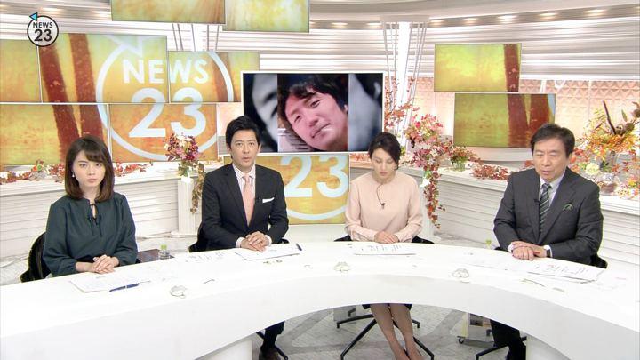 2017年11月07日皆川玲奈の画像01枚目