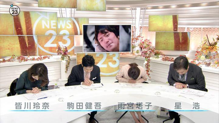 2017年11月07日皆川玲奈の画像02枚目