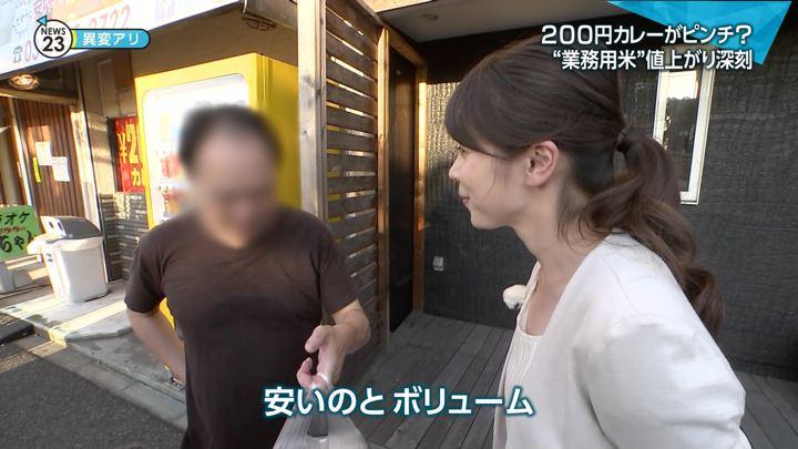 2017年11月07日皆川玲奈の画像09枚目