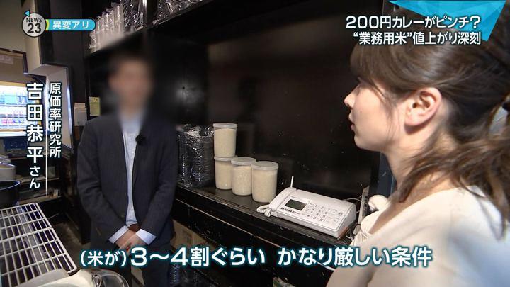 2017年11月07日皆川玲奈の画像10枚目