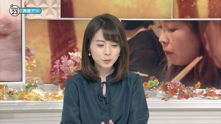 2017年11月07日皆川玲奈の画像11枚目