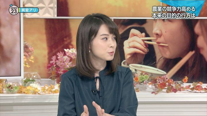 2017年11月07日皆川玲奈の画像12枚目